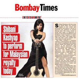 Bombay Times, 13-mar-2016